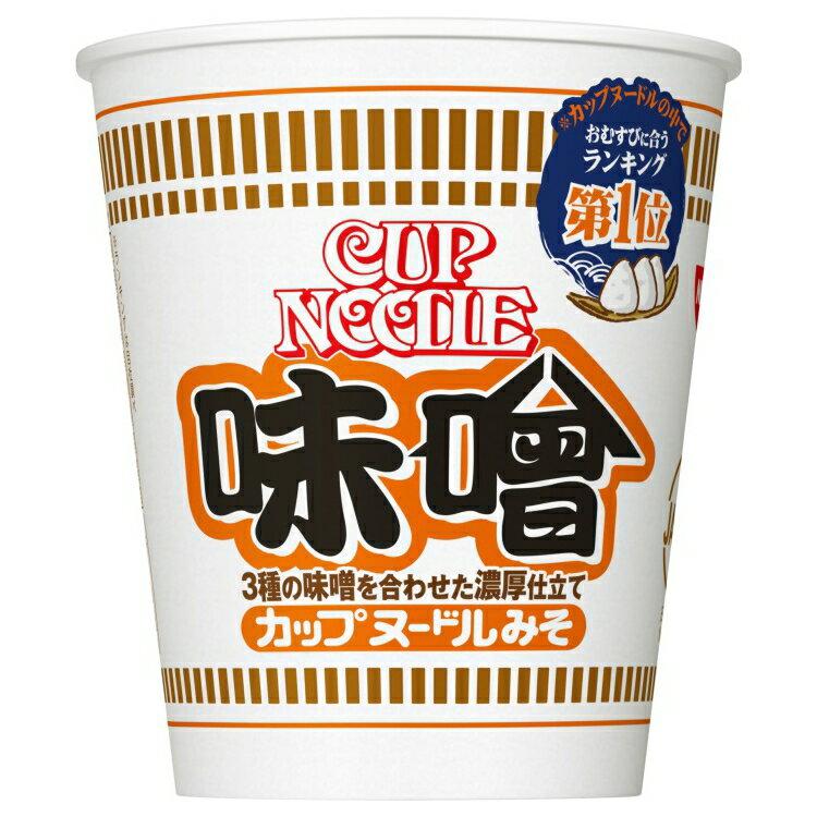 日清 カップヌードル 味噌 みそ レギュラーサイズ NISSIN