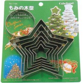 もみの木型 クリスマスクッキー型