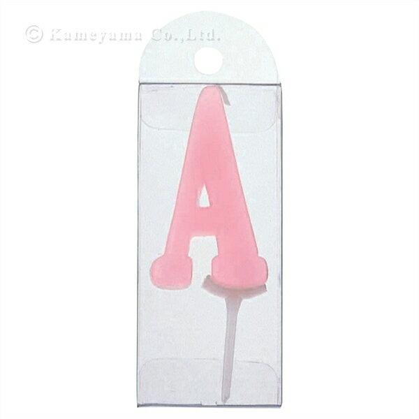 アルファベットキャンドル パステル【A】 ろうそく