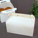 【食パンギフト箱】ベーカリーギフトフラワー No.2 5枚入 【rrr】