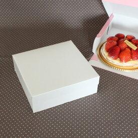 【タルト箱・手さげなし】PCカラー65 ホワイト 5号 5枚入