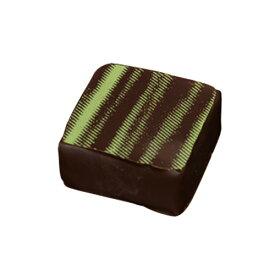 IBC チョコレート用転写シート グリーンライン 1枚 【製菓材料】