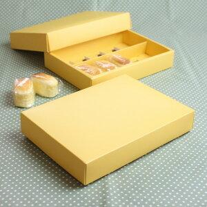 【洋菓子用ギフト箱】菓子箱 SBボックス黄 10個入用 5枚入