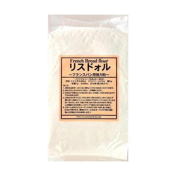 リスドォル 800g【製菓材料】