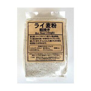 ライ麦(粗挽き) 500g【製菓材料】
