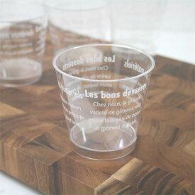 SHデザートカップ 白180cc 25枚 C76-180WH