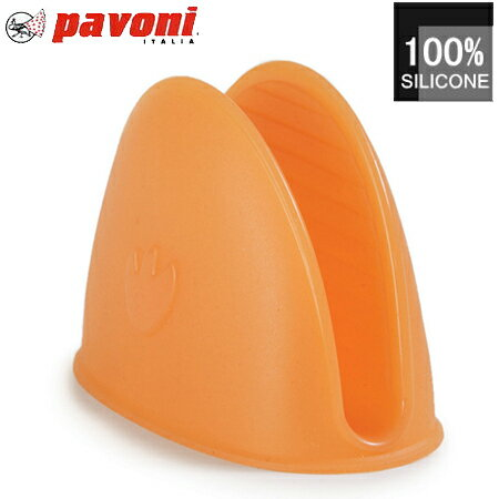 Pavoni(パヴォーニ) オーブンクロス オレンジ