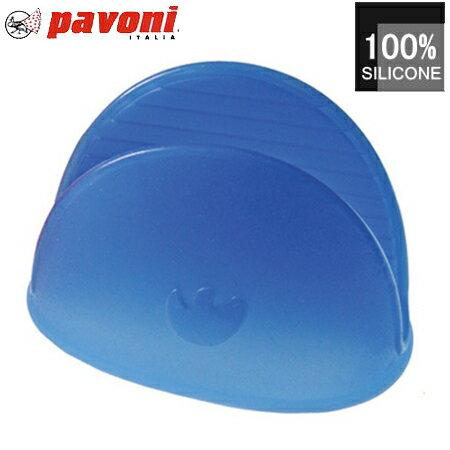 Pavoni(パヴォーニ) オーブンクロス ブルー