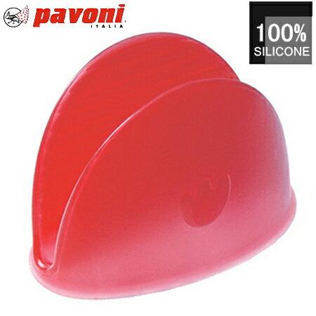 Pavoni(パヴォーニ) オーブンクロス レッド