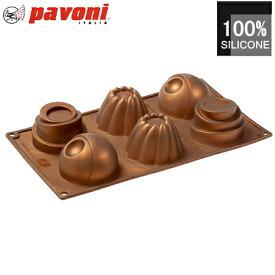 パボーニ シリコン型 ホームエディション2 シリコンモールド お菓子型 ケーキ型 焼き型 可愛い 洋菓子型 焼型 製菓道具 FR061 バレンタイン ホワイトデー 手作り