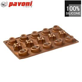 パボーニ シリコン型 ホームエディション3 シリコンモールド お菓子型 ケーキ型 焼き型 可愛い 洋菓子型 焼型 製菓道具 FR063 バレンタイン ホワイトデー 手作り