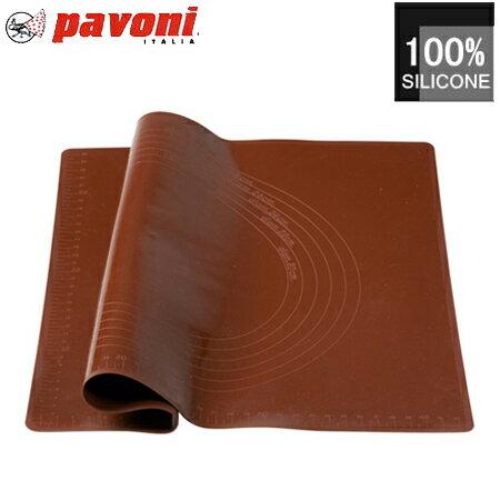Pavoni(パヴォーニ) シリコンマット430 ブラウン