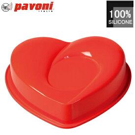 Pavoni(パヴォーニ) クオーレ(ハート) レッド