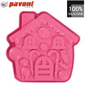 Pavoni(パヴォーニ) スイートホーム ピンク