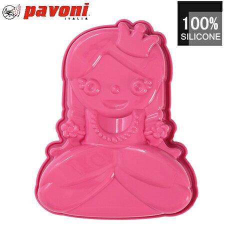 Pavoni(パヴォーニ) minicake プリンセス ピンク