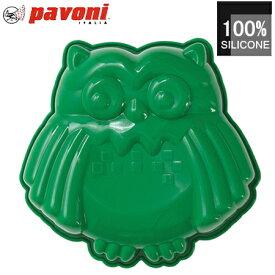 Pavoni(パヴォーニ) minicake ふくろう グリーン