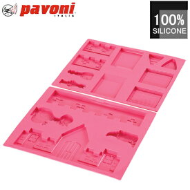 Pavoni(パヴォーニ) キャッスル・ブロック ピンク