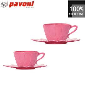 Pavoni(パヴォーニ) デイジーカップケーキ2コ入り ピンク