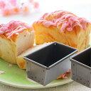★いつでもまとめてお得!★アルタイト食パン型 NEWミニ4個組
