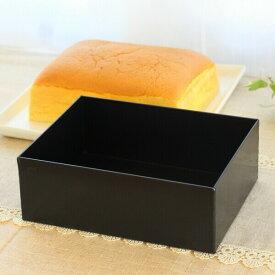浅井商店オリジナル BKシリコン加工 アルミカステラ型 台湾カステラ型 ケーキ型 デコレーション型 デコ型 角型 デコレーションケーキ型 ケーキ型 パン型 スクエア