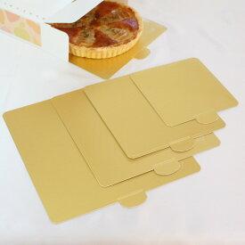 【ケーキ箱用台紙】四角金台紙 ロック無 6号 5枚入 【rrr】