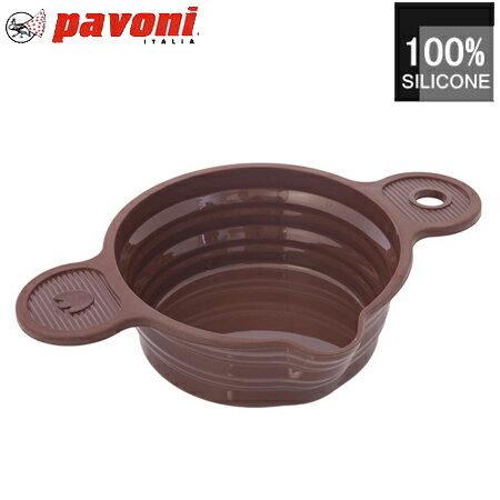 Pavoni(パヴォーニ) 湯せんパン・マリー ブラウン