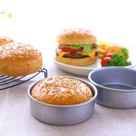★浅井商店オリジナル★アルタイト NEWバンズ型ハンバーガー型 ハンバーガー 手作りハンバーガーバンズ型