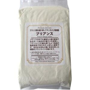 フランス産小麦100% フランスパン専用粉 ブリアンス 800g 【製菓材料】