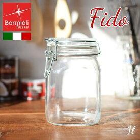 ボルミオリロッコ フィドジャー 1.0L