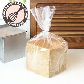 ★価格勝負★1斤用食パン袋 IPP規格袋 KO-12 100枚入