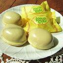 レモンケーキ袋 黄ラミ 100枚入 【rrr】