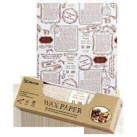 日本製ワックスペーパー ロゴ 50枚入 WP3400