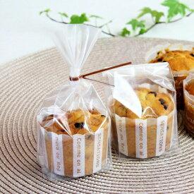 個包装袋 マフィンカップ類用 100枚入 [XF7000] ケーキ ラッピング お菓子 手作り