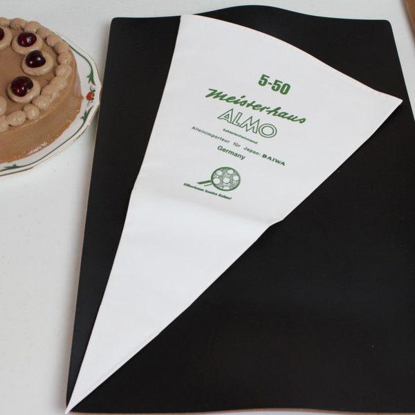 アルモ絞り袋 5-50 【ddd】