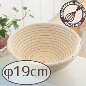 【天然籐素材】NEW発酵かご 丸 φ190mm No.1S