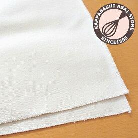 キャンパスシート 50cm巾 パンマット パンシート パン作り ふきん 布巾