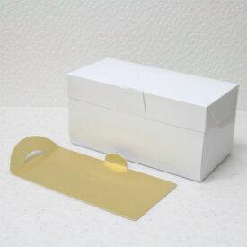 ロールボックス ホワイト105 10枚入
