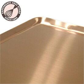 ハードパンのための銅天板 280X280XH10mm t=1.2mm