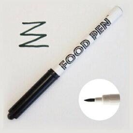 フードペン ブラック