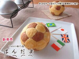 アルタイト球パン型ぱんだま