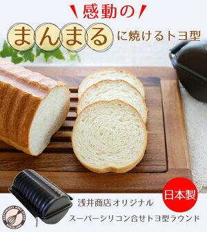 イラストパン
