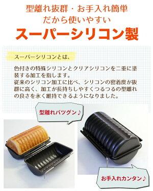 当店オリジナル!スーパーシリコン加工合せトヨ型ラウンド