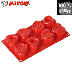 パボーニ シリコン型 ミックスハート シリコンモールド お菓子型 ケーキ型 焼き型 可愛い 洋菓子型 焼型 製菓道具 FR064