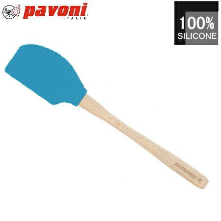 Pavoni(パヴォーニ) スパチュラ ライトブルー