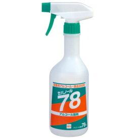 セハノール78 除菌用アルコール 500ml
