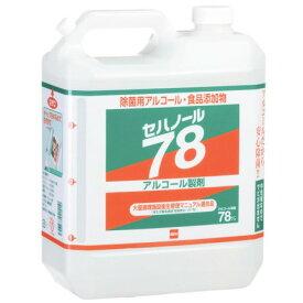 セハノール78 除菌用アルコール 4L