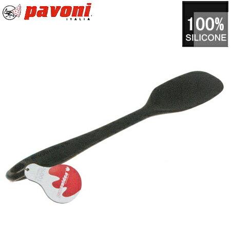 Pavoni(パヴォーニ) スプーン-ブラック