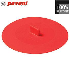 Pavoni(パヴォーニ) ベントーサ250 レッド