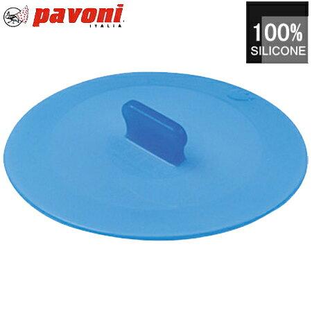 Pavoni(パヴォーニ) ベントーサ250 ブルー