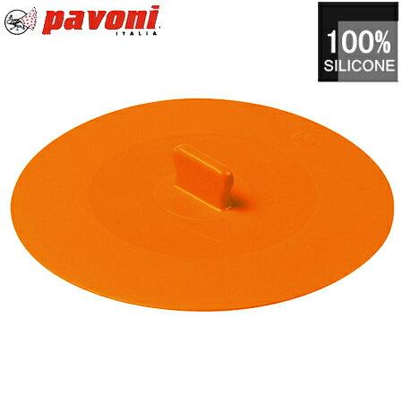 Pavoni(パヴォーニ) ベントーサ250 オレンジ